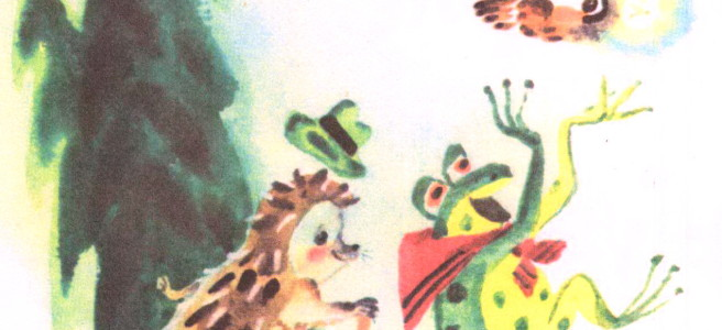 Ежик ижаба несут воробья к айболиту