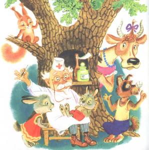 Добрый доктор Айболит, он под деревом сидит