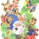 Айболит, верблюд, тигрята