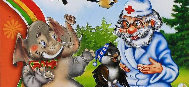 Айболит и воробей Чуковский