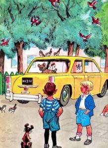 рассказ носова автомобиль