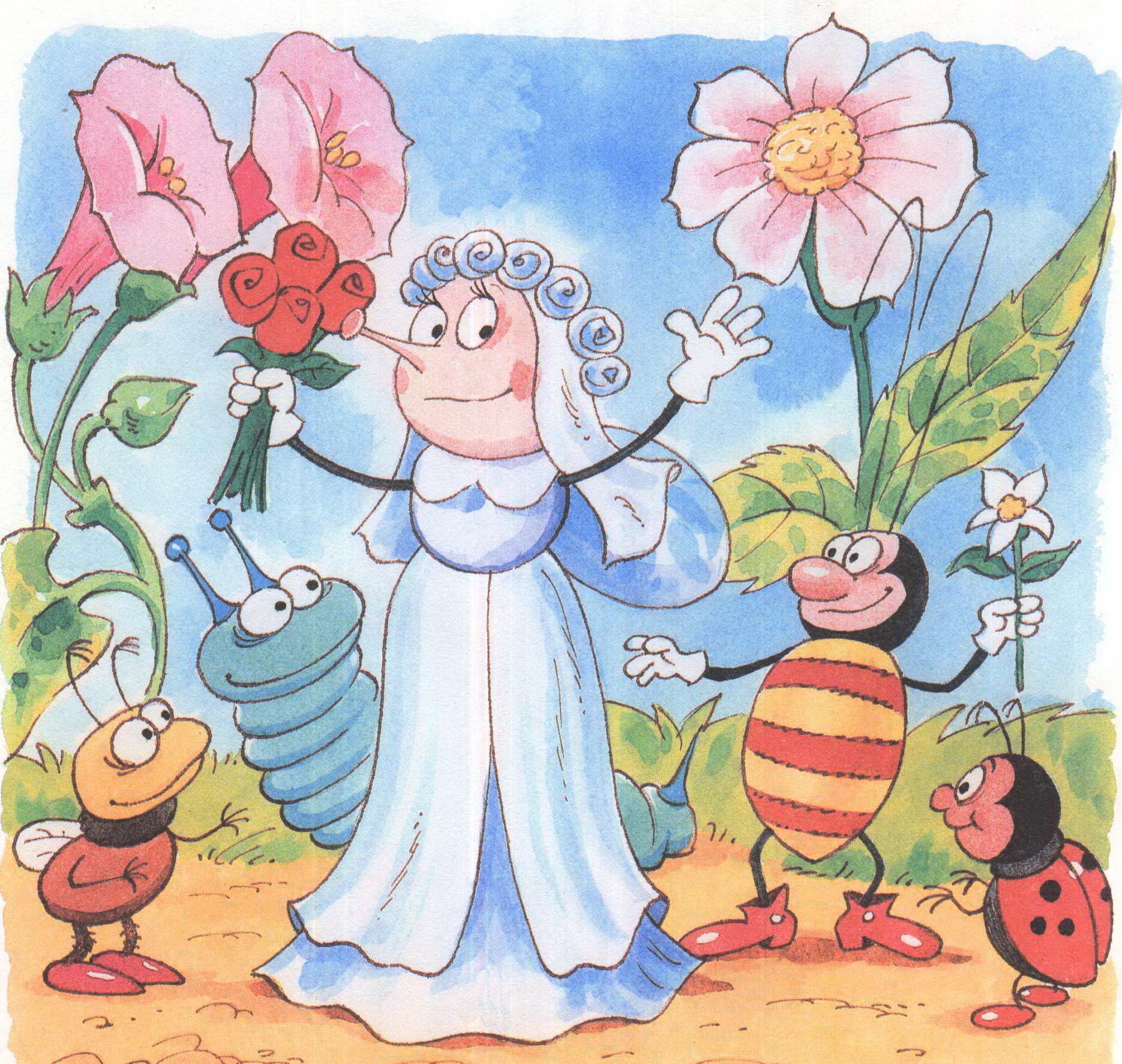 Муха Цокотуха невеста