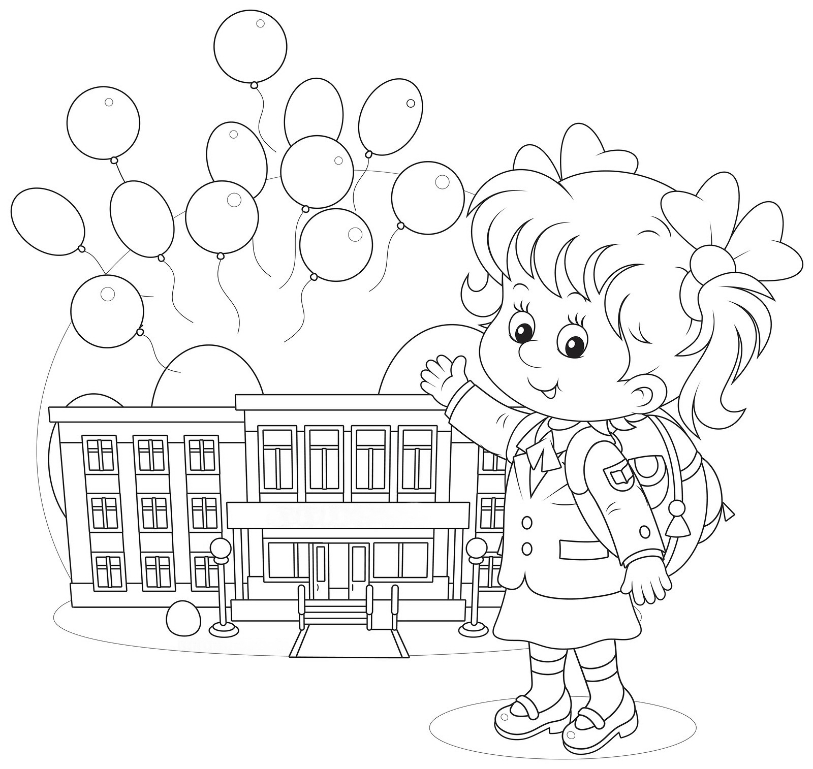 Раскраска к дню рождения школы