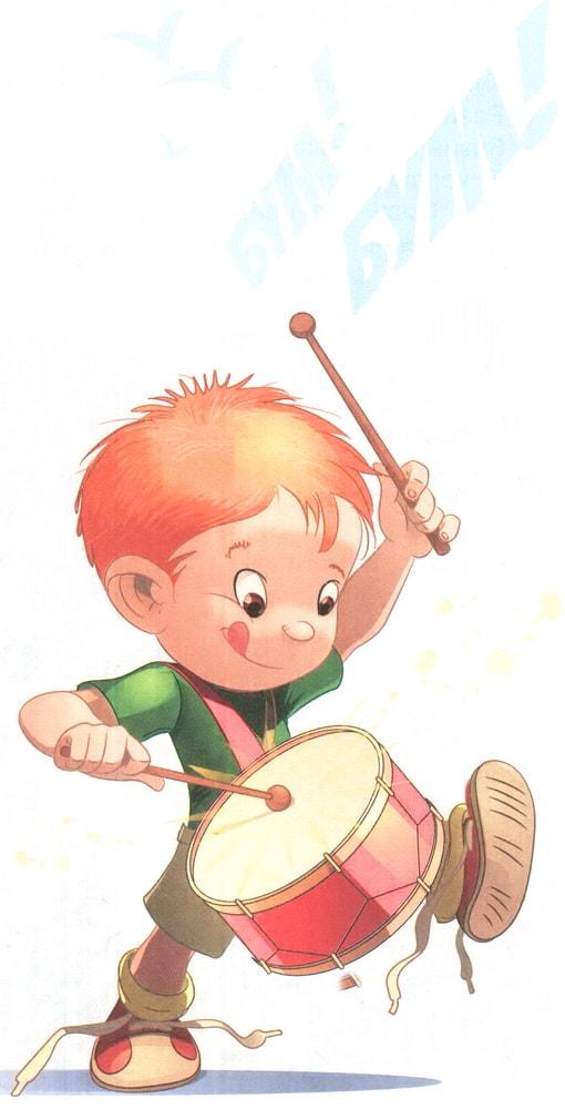 Мальчик бьет в барабан