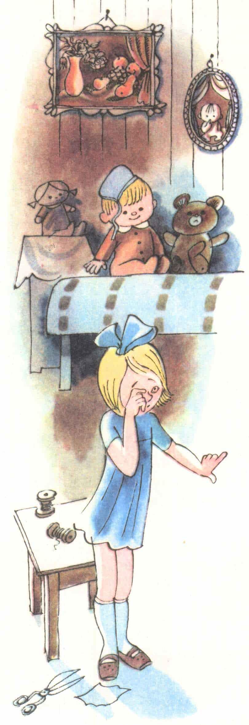 девочка плачет в углу