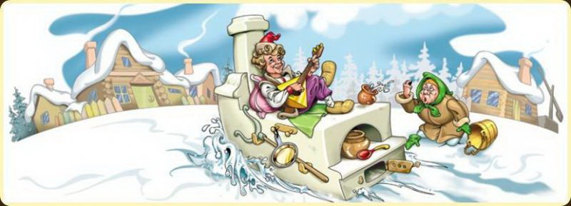 Емеля на печи, иллюстрация к сказке