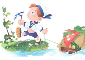 Мальчик и кораблик