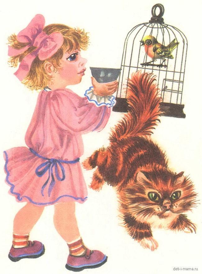 """Иллюстрация """"Машенька"""" кошка и щегол"""