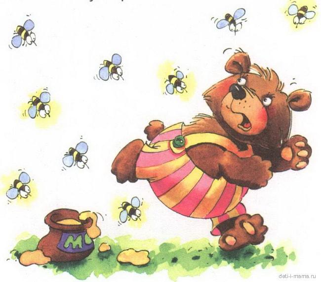 вот тоже картинки к подвижной игре медведь и пчелы такое пойдёшь, чтобы