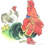 Красивый петух со шпорами и курица с цыплятами
