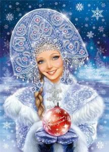 Снегурочка иллюстрация
