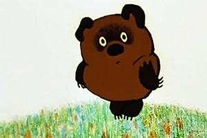 Винни-Пух с удивлением смотрит