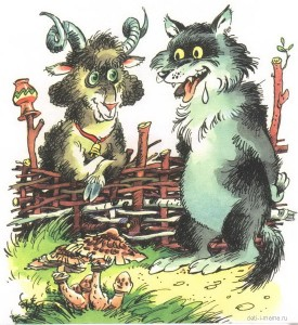 Волк и баран разговаривают, картинка