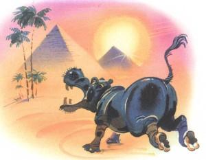 бегемот бежит к пирамидам