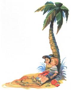 Связанные бармалеем дети сидят