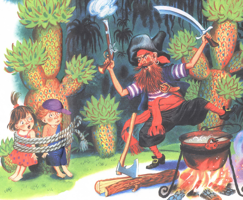 Сказочный разбойники картинки