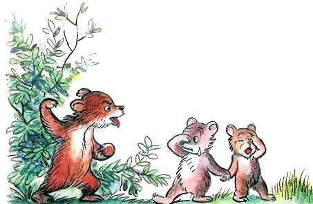 Медвежонок-невежа рисунки с стиху Барто