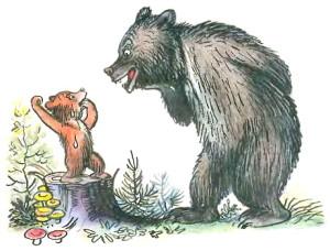 Медведь ругает медвежонка АгнияБарто