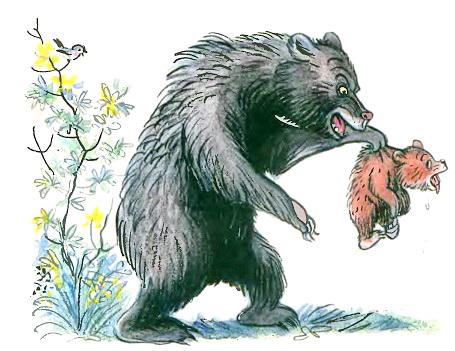 Медвежонок невежа Барто