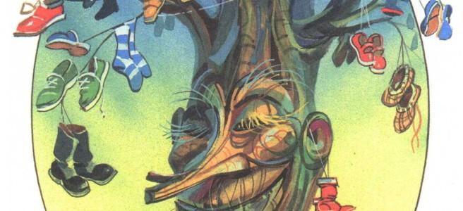 Чудо-дерево чуковского картинка