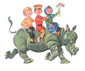на носороге едут дети