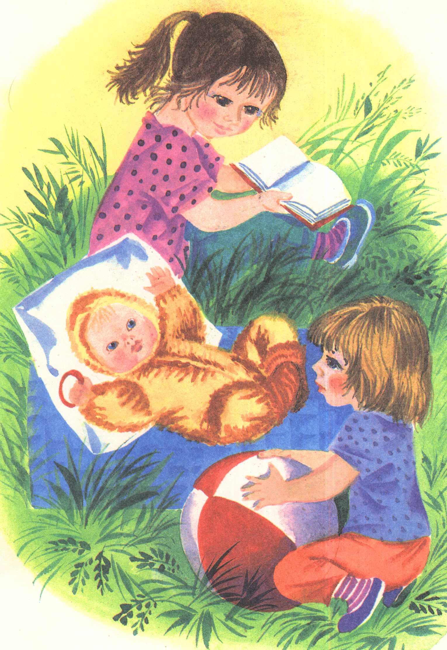 Дети отдыхают на лугу