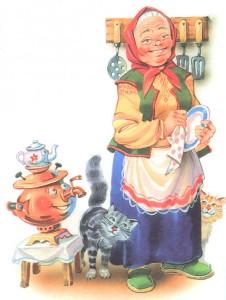 Чистая посуда, Федора, кошка и самовар