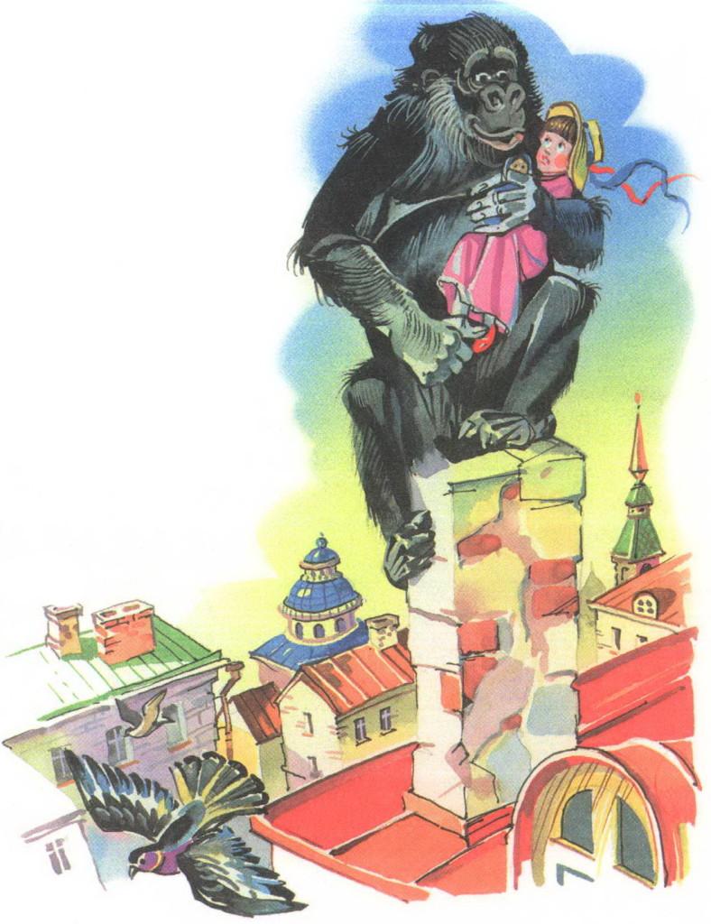 Горилла с девочкой на крыше