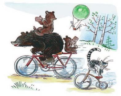 Иллюстрация к стиху Тараканище Чуковский