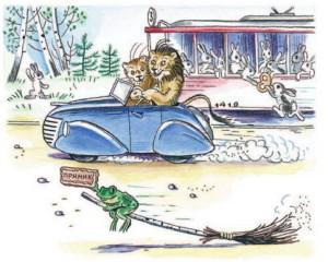 Чуковский Тараканище, илюстрация к стихотворению