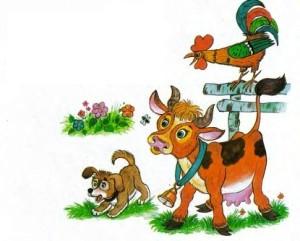 Иллюстрация коровы, собаки, петуха