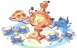Веселый самовар с пирожками