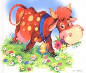 Коровушка на лугу щиплет траву
