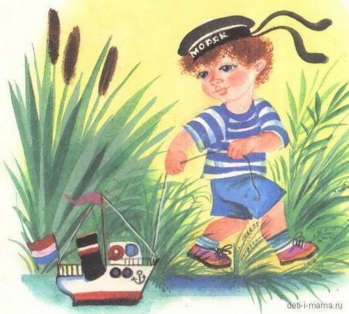 Картинка мальчика, который  запускает игрушечный кораблик