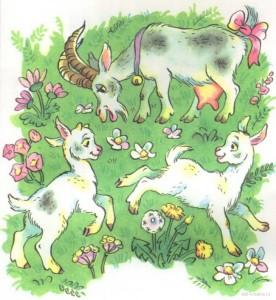 Картинки козы с козлятами