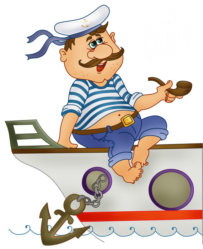 Дети моряки картинка