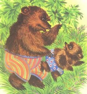 Медведь наказывает медвежонка