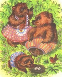 Медвежья семья картинка