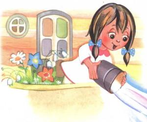 Девочка льет воду