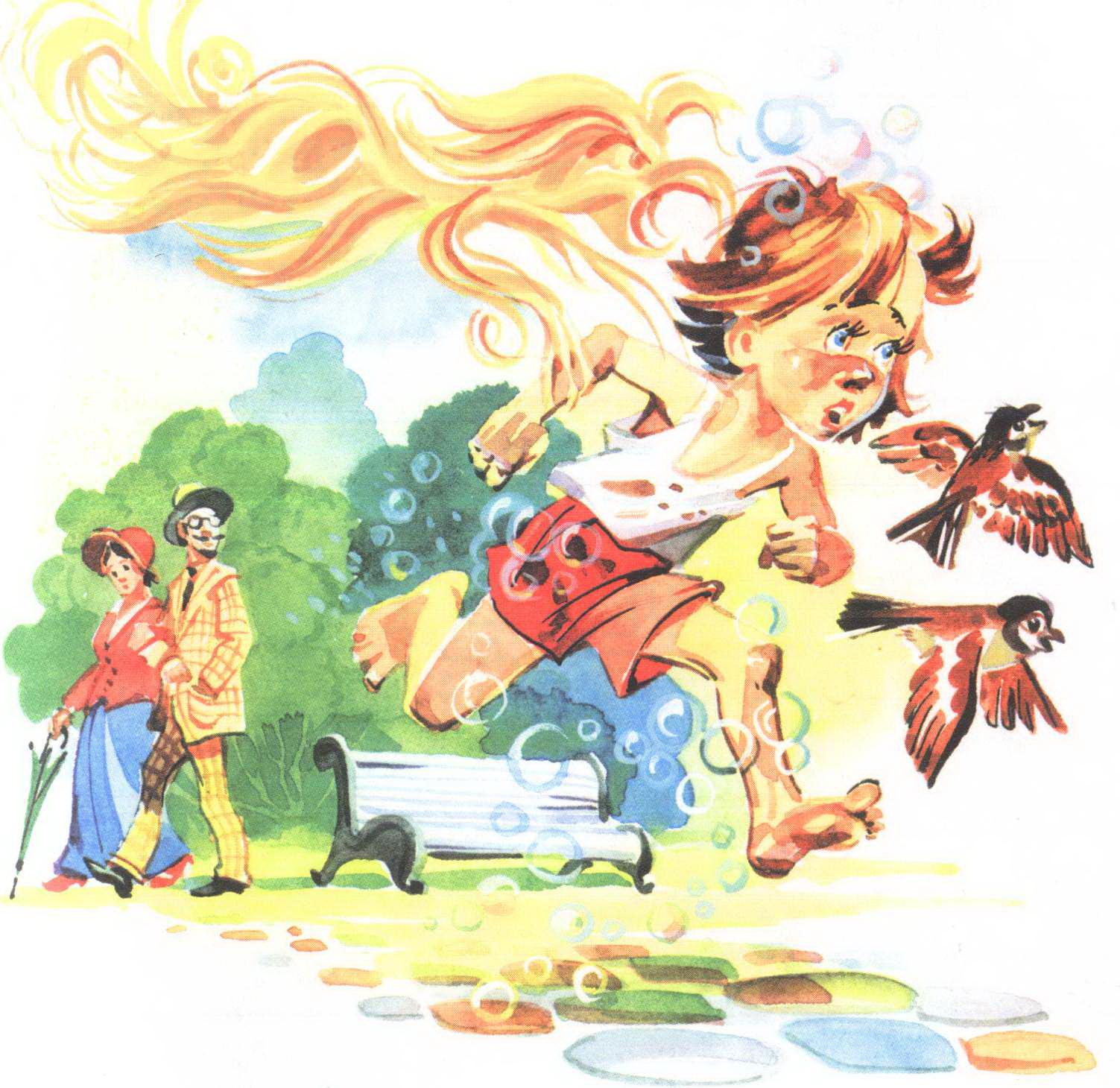 мойдодыр иллюстрация мальчик убегает от мочалки