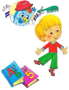 мойдодыр и чистый мальчик с книгами
