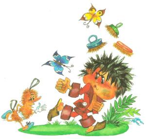 Картинка бежащего мальчика
