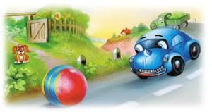 Иллюстрация к стиху Мяч Маршака