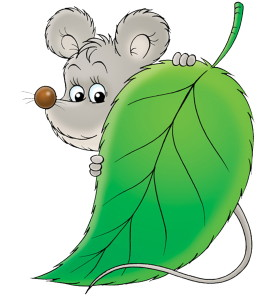 Мышка прячется за листком