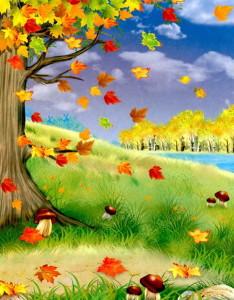 осень пора года
