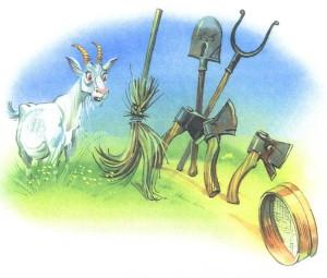 Федорино горе и коза