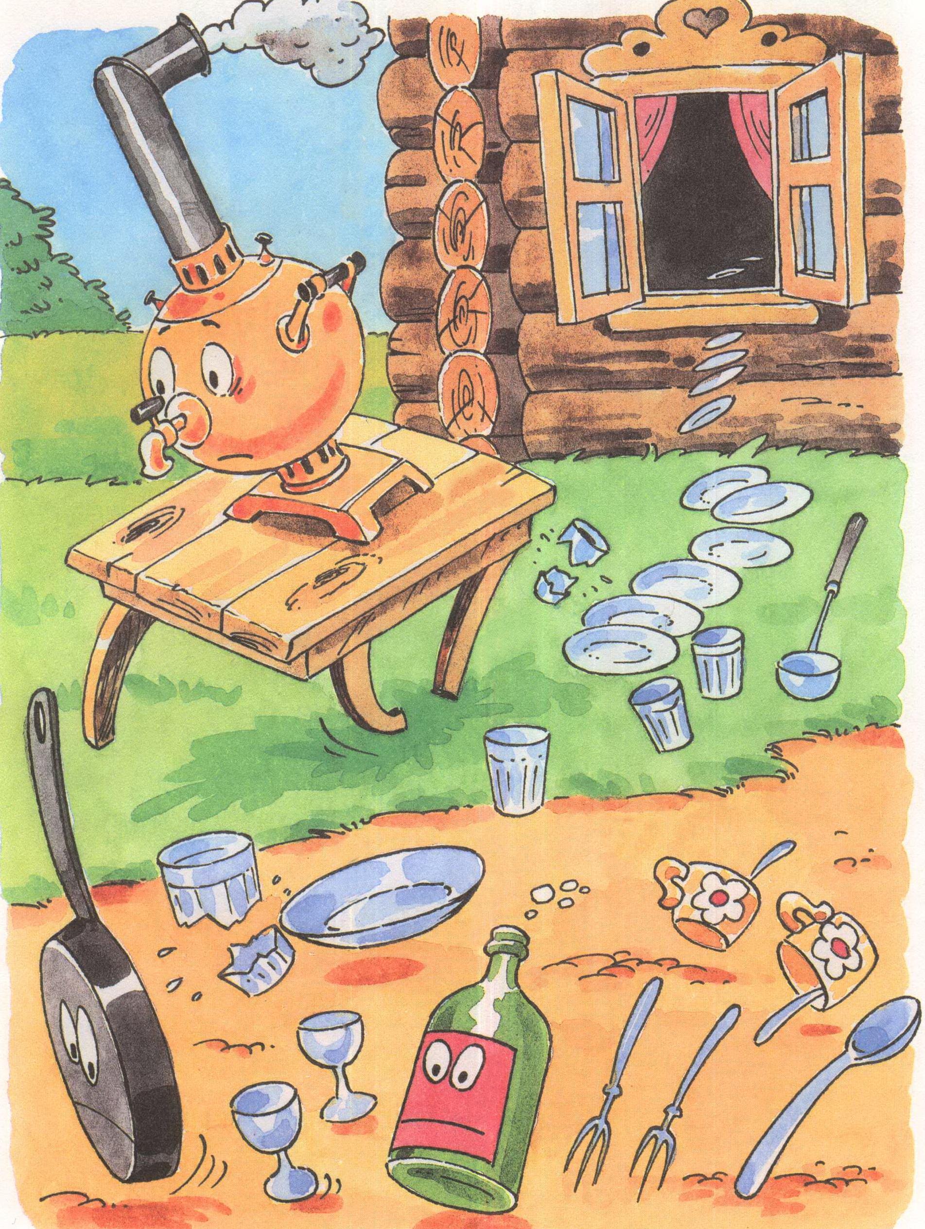 Картинки про федору