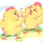 Два цыпленка дерутся, Берестов