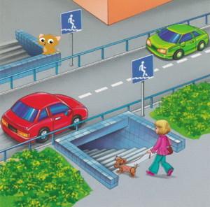 Картинка подземного перехода для детей