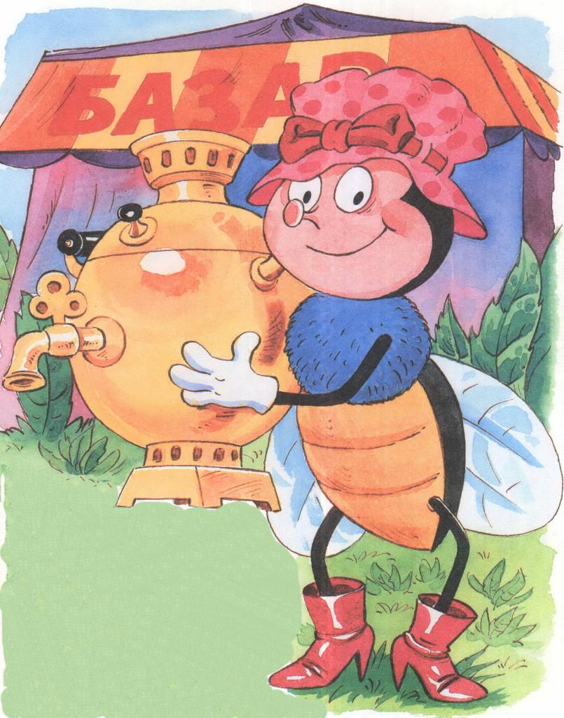 Картинки к сказке муха-цокотуха чуковского